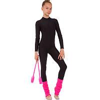 Комбинезон гимнастический с длинным рукавом Zelart DR-444-BK размер 32-42 рост 122-164см черный