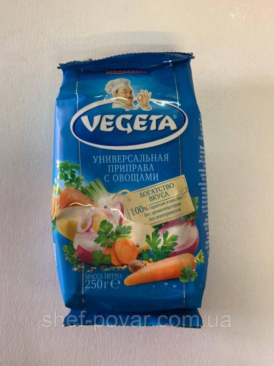 Приправа з овочами Vegeta 250г