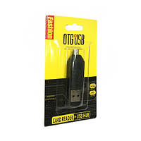 Картридер 2 В 1 microSD/SD для micro USB/USB
