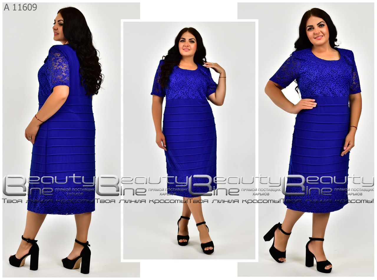 Нарядное, праздничное платье большого размера  52\54\56\58\
