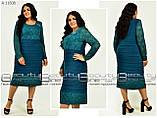 Нарядное, праздничное платье большого размера  52\54\56\58\, фото 2