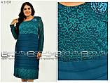 Нарядное, праздничное платье большого размера  52\54\56\58\, фото 3