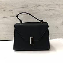 Модная сумочка у форме трапеции (0313-S) Черный