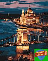 Картина по номерам Волшебный Будапешт 40*50см KHO3557 Розпис по номерах