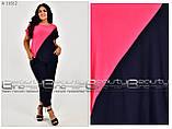 Летний женский костюм большого размера 54\56\58\60\62\64, фото 2