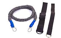 Поводок-амортизатор для силовых тренировок Zelart Random Direction Running FB-3018 (латекс, полиэстер, длина жгута-1,5м)