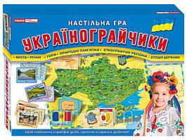 Українограйчики Настільна гра