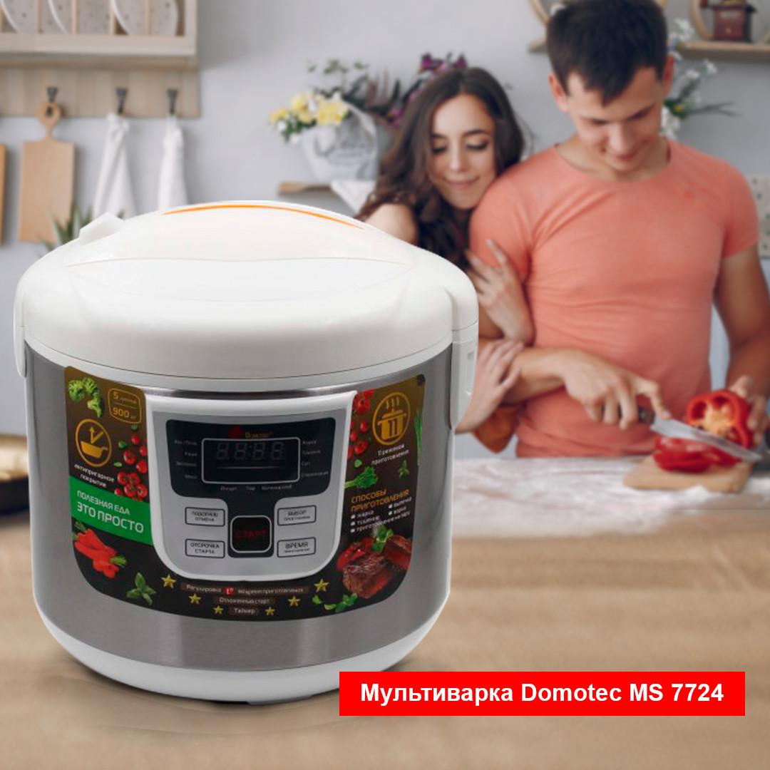 Мультиварка Domotec MS 7724 (Пластик)