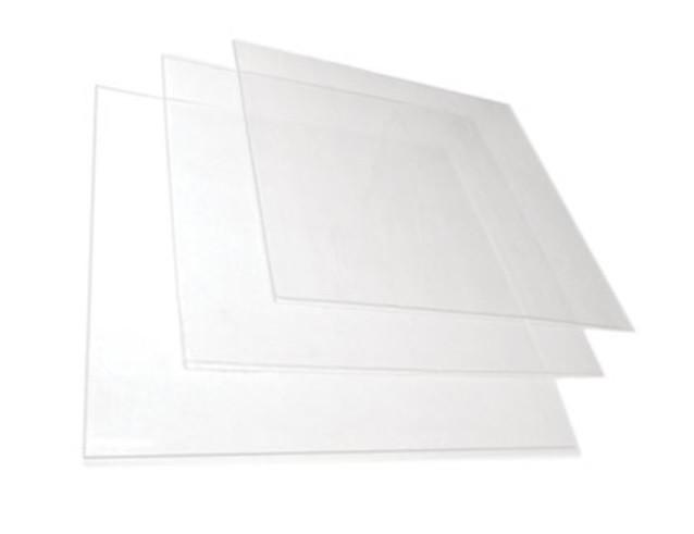 Пластина для изготовления капп 128 х128 х 0.8 мм, 1шт., мягкая
