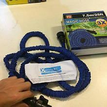 Magic hose 7.5m