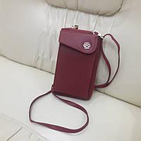 Модная городская женская сумка клатч red