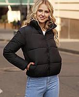 Женская осенняя куртка плащевка на синтепоне чёрный красный какао белый горчица беж светло-серый 42 44 46
