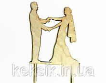 Топпер деревянный Свадебный 10