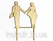 Топпер деревянный Свадебный 9