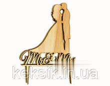 Топпер деревянный Свадебный 2