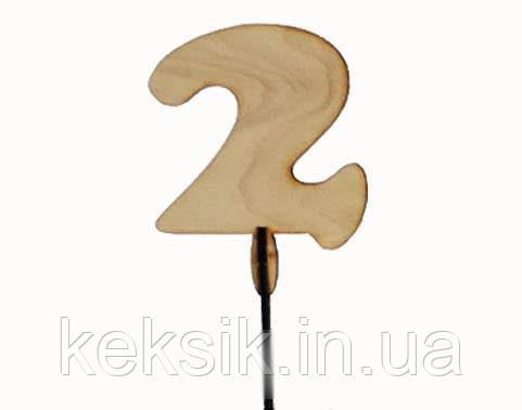 Топпер дерев'яний 2
