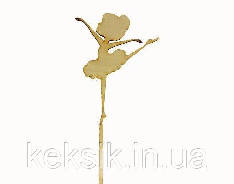 Топпер дерев'яна Балерина малятко 2