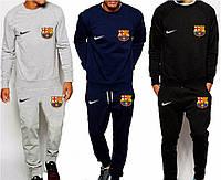 Футбольный костюм Nike-Barcelona, Барселона, Найк, серый, синий, черный
