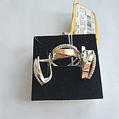 Серебряный набор кольцо и сережки с золотыми вставками и маленькими белыми фианитами 286у
