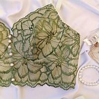 Комплект жіночої білизни з мережива / Комплект женского белья из кружева