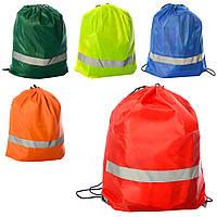 Сумка рюкзак для обуви 42-34см цвета в ассортименте