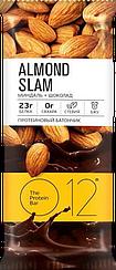 Протеиновый вафельный батончик О12 Миндаль в Шоколаде (65 грамм)