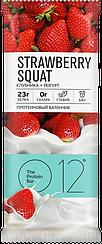 Протеиновый вафельный батончик О12 Клубника+Йогурт в Белом Шоколаде (65 грамм)