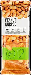 Протеиновый вафельный батончик О12 Арахис в Молочном Шоколаде (65 грамм)