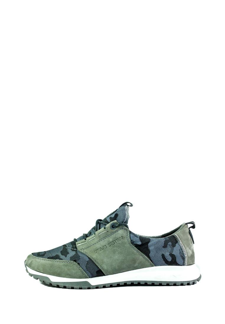 Кросівки чоловічі Maxus сірий 16468 (45)