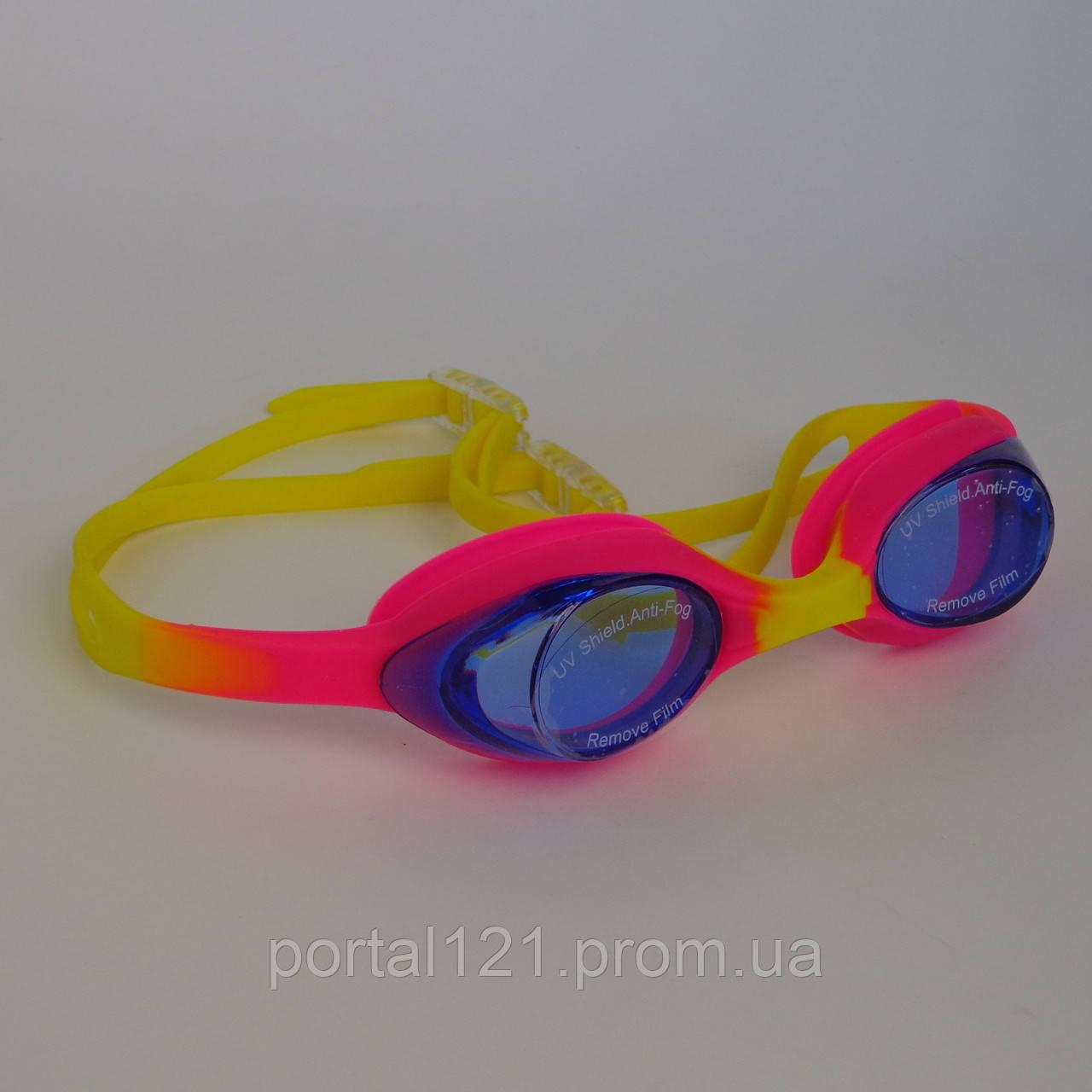 Очки для плавания детские SPEEDO цветные