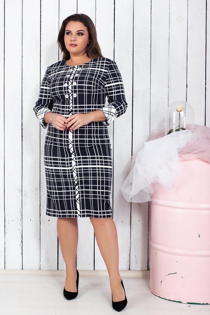 Женское платье большого размера: 50,52,54,56!