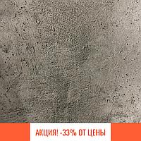 Стеновая ламинированная, декоративная панель МДФ Омис, коллекция Стандарт 148мм*5,5мм*2600мм цвет цемент