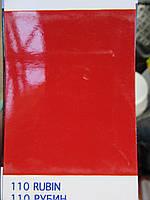 Автомобильный Реставрационный карандаш 110 Рубин