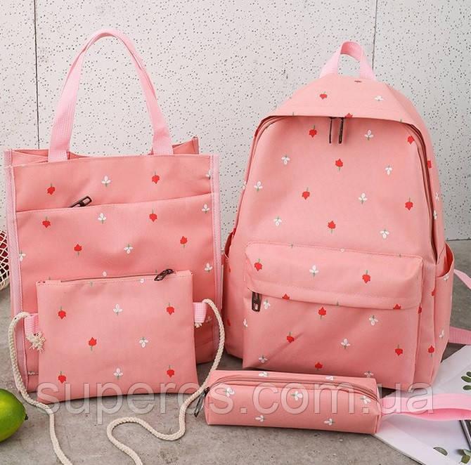 Набір жіночий рюкзак шкільний 4 предмета