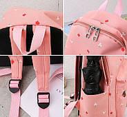 Набір жіночий рюкзак шкільний 4 предмета, фото 7