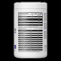 Амінокислоти Beef Amino OstroVit 300 таблеток, фото 2