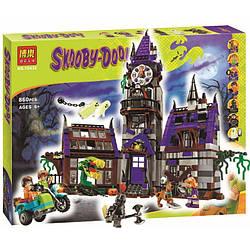 Конструктор серии Bela 10432 Аналог LEGO Scooby-Doo Замок с призраками 75903