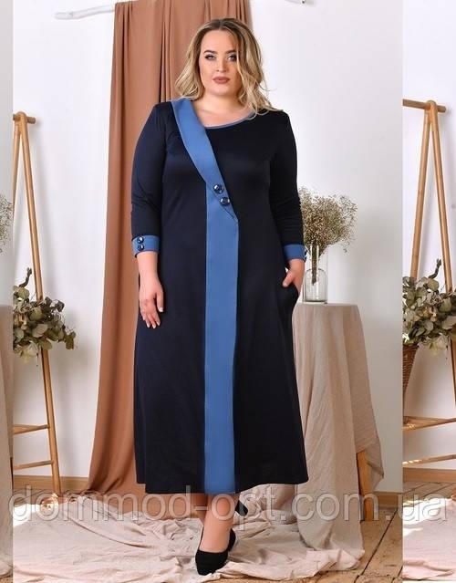 Женское нарядное платье №1590 (р.48-62)
