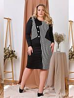 Женское повседневное платьем с карманами №1589 (р.48-62)
