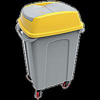 Бак для мусора на колесах Planet Hippo 50 л серо-желтый
