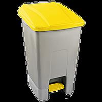 Бак для мусора с педалью Planet 70 л серо-желтый