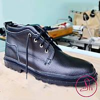 Спецобувь мужские ботинки