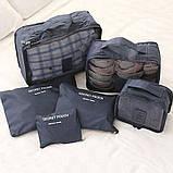 Набор дорожных органайзеров для путешествий 6 шт, серый, фото 3