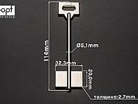 Н-141 заготовки ключей