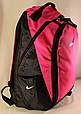 Рюкзак Nike Bit, фото 4
