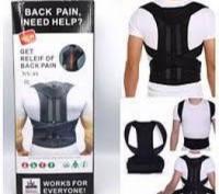 Магнитный ортопедический корректор осанки для спины Power Magnetic Posture Support EMSON