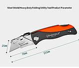 Sheffield S067220 Профи Складной универсальный нож . Многофункциональный карманный . Лезвия SK5 трапеция, фото 5