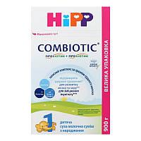 HiPP. Детская сухая молочная смесь HiPP Combiotiс 1 начальная 900 г (9062300138754)