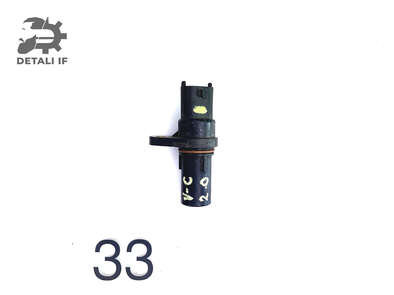 Датчик коленвала Opel Vectra C Signum 2.0T z20net 0261210229 №33