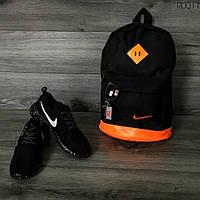 Рюкзак городской мужской | женский, для ноутбука Nike (Найк) черный-оранжевый спортивный